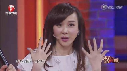 来了就笑吧完整未播出花絮2017萧蔷分享美容秘笈坦言特想结婚唐唐脱口秀3