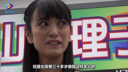 直登日本电台美女主播写真顶峰,穿比基尼召开