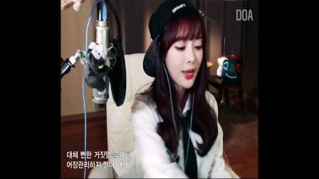 韩国女主播 Yeri 教师装 Rain*ow(CHACHA)