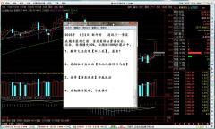 炒股最高境界:买一种必然上涨的股票   股票职