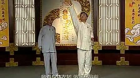 中华健身气功教程课堂 导引养生功十二法分解教学