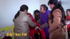 重庆市云阳县黄石镇农村哭嫁风俗