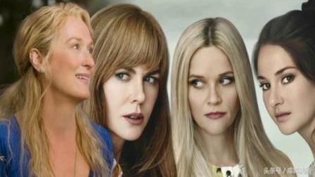 《大小谎言》第二季,卡司阵容新增梅莉史翠普