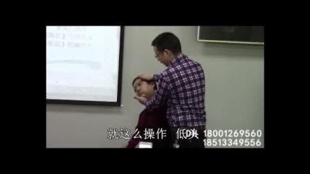 中医正骨手法培训视频张振听零力度