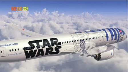 听说过主题餐厅 主题飞机你知道吗 最美主题飞机TOP10