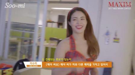 2017 Miss Maxim韩国可爱封面杂志时尚写真 美女摄影