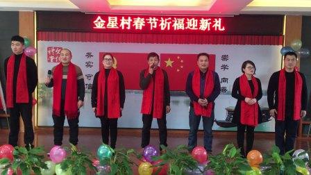 南湖区余新镇金星村党委书记顾海明携班子成员向大家拜年啦