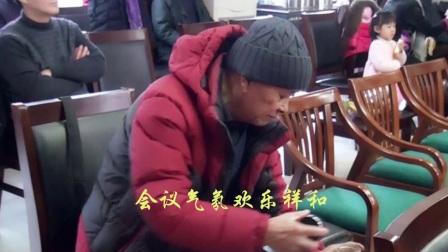 苏州发改委离退休老干部迎春团拜会 1 照片集锦2018.2.09