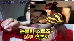 6看过韩国女主播热舞你就不想看国内的了