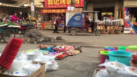 武汉新洲邾城南街菜场2元店 59
