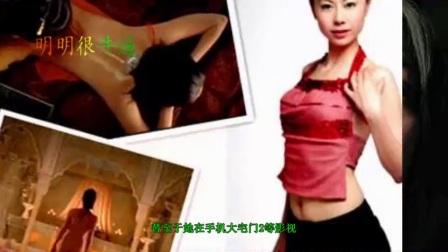 娱乐圈女纪委诞生 连爆三条猛料 除了赵薇 这对当红情侣也被爆
