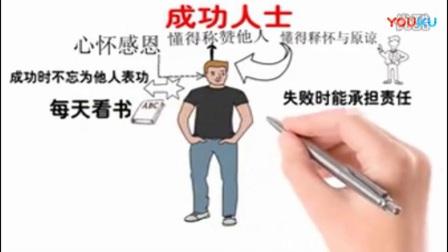 开讲啦 文章-励志视频: 越幸运, 越努力