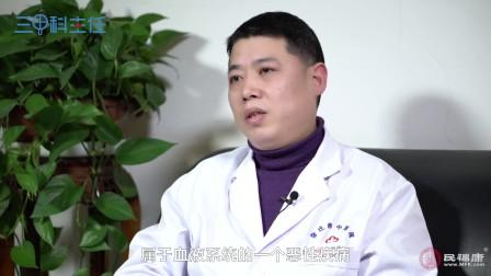 什么是淋巴癌 淋巴癌早期症状有哪些 -陈惠东