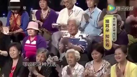 【按摩保健】