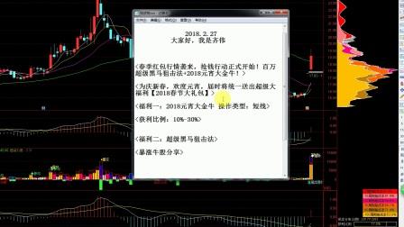 MACD用法精义高手进阶版1:用MACD和30日均线判断走势,确认买卖点