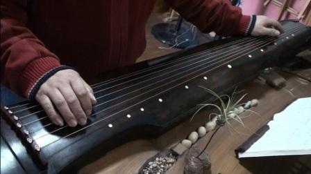 佛门清心古琴教学视频