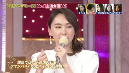 2018.03.02 新垣结衣 第41回 日本奥斯卡赏颁奖礼 优