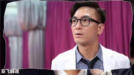 《白色强人》剧集不只讲医生马国明:有政治成份探讨医疗架构