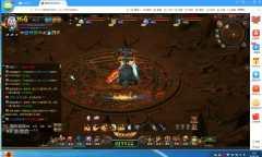 舉報魔域網頁 S255 玩家ID 蒼穹陌路 使用自動打BOS外掛 自動合體BB外掛(記錄1)