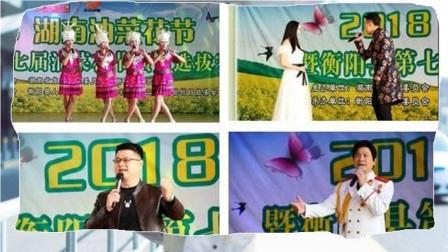 《梦想十二季》倾情打造 2018湖南油菜花节即将开幕