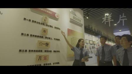 新郑市纪委廉政 样片