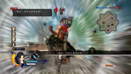 [云中乐]《进击的巨人》#3 旋转吧!兵长?。?!