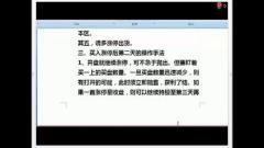 炒股一招先 看均线判断行情走势 (2)