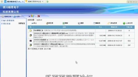 张晓青操盘手培训第01部分第58集:通达信炒股软件使用方法与技巧