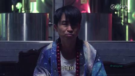 驅魔人 07【阿夢()】
