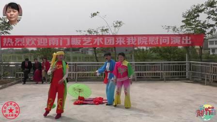 表演唱 观灯路上 表演者 漕河镇南门畈彩云追月舞蹈队