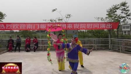 表演唱 采莲船 表演者 漕河镇南门畈彩云追月舞蹈队