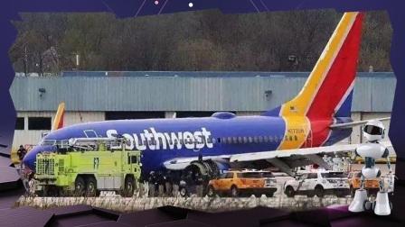 客机在空中引擎爆炸打穿窗户 突遇航空意外 你该如何自救