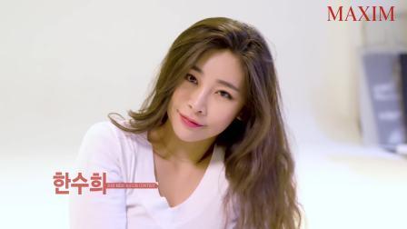 2018 MISS MAXIM CONTEST 1ROUND ' 한수희'