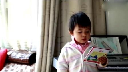 47 两岁宝宝古诗词连背太跩了-超级搞笑宝宝