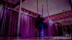 香港星秀旋转钢管舞视频  186*80098100
