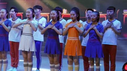 2018年衡阳市职业教育活动周启动仪式暨中职学校 文明风采 德育主题活动展演
