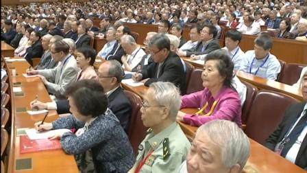 习近平在中国科学院第十九次院士大会 中国工程院第十四次院士大会开幕会上发表重要讲话 180529