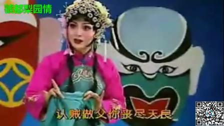 曲剧屠夫状元选段 夜来人静更楼响(刘艳丽)