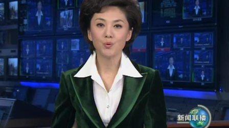 本台消息 中央纪委监察部组建24个检查组展开春季监督检查