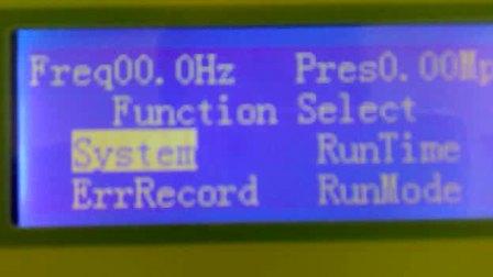 恒压供水控制柜|变频恒压供水控制器|恒压供水|变频控制柜