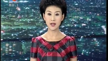 西安电视台 直播西安 记者暗访 有人当街抽奖设局骗人100628