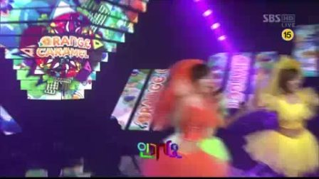 魔法少女-orange caramel