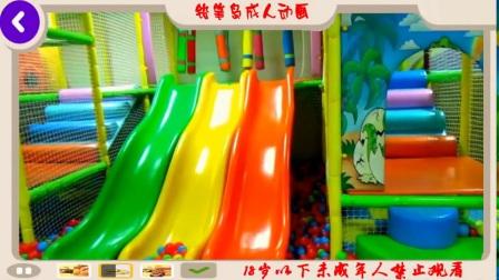 室内游乐场趣味儿童游戏区可充气滑梯图片