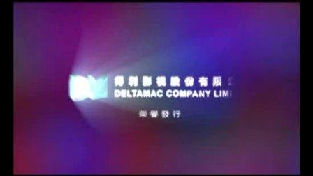 【窗台上的男人】{天际100分钟}香港版预告片