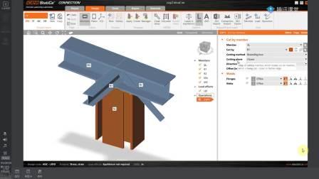 IDEA钢结构节点设计软件