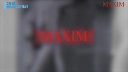 [2018 MISS MAXIM CONTEST 2라운드] 김태정