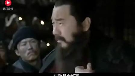 曹操兵败赤壁后对将士们的励志演讲 水平绝不亚于马云