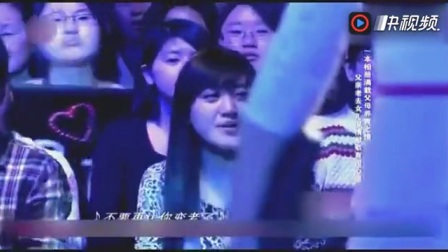 河南女儿一首《父亲》唱哭全场观众和评委