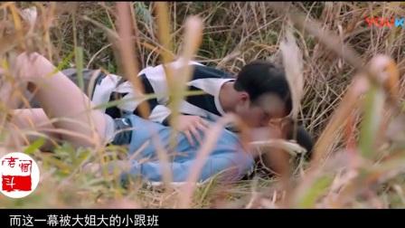 几分钟看完韩国犯罪片《蚯蚓》