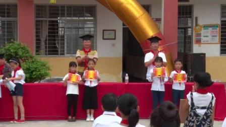 惠安县麟山小学2018年春季闭学式暨毕业典礼